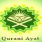 Qurani Ayat