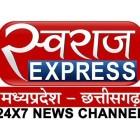 Photo of Pratik Chauhan