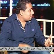 Photo of محمود عبد العليم