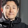 Jiro KUMAKURA