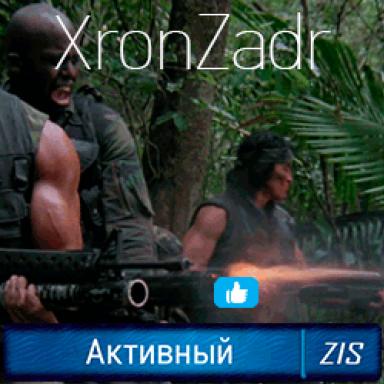 XronZadr