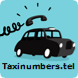 Advertise your UK Taxi Business in the best, fastest, UK mobile friendly taxi directory. Only a fiver, taxi driver, a year. Subscribe now.