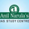 Anil Narula Gravatar