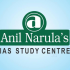 Photo of anilnarulaiasstudy