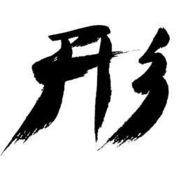 avatar de Kata