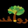 Rawafed