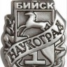 slav262