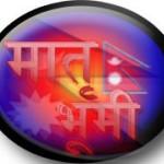 SunilBhai