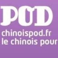 chinapod