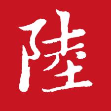 Avatar for lukezuo from gravatar.com