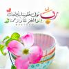 Avatar of Wesam Mohammed