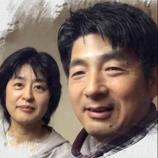 Hiroki Ideue