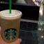 Coffeebattle