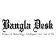 Bangla Desk