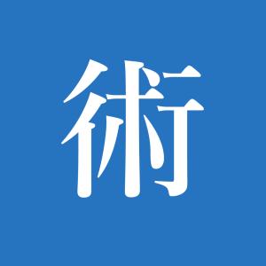 Hai Liang