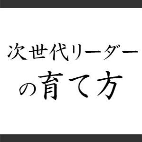 [マーケティング研究室]