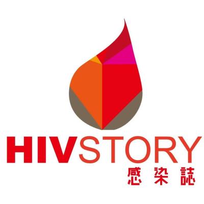 hivstory