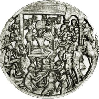 নীলসীন neelseen