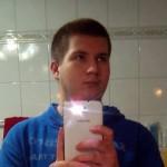 Christopher Straßer