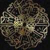 Labid Suleiman