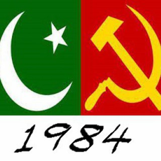 Red Green Alliance