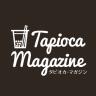 タピオカ・マガジン編集部