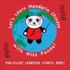 Amanda Miss Panda