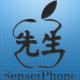SenseiPhone
