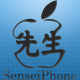 SenseiPhone