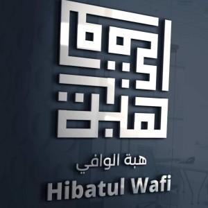 Hibatul Wafi