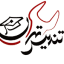 آموزشگاه تندیس تهران