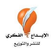 Photo of إدارة التحرير والنشر