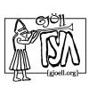 Gjoell