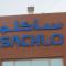 Sachlo
