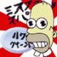 Pawnzor's avatar