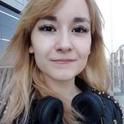 Photo of Анастасия Зайцева