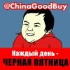 chinagb.ru
