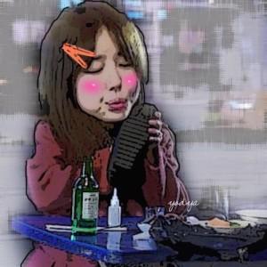 Avatar de Paola Baez