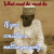 Abubakar sadiq yahaya