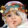Picture of sujitha Rayapaneni