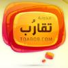 tqarob