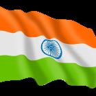Photo of The India Desk