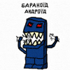 Avatar of Andriy Prokopenko