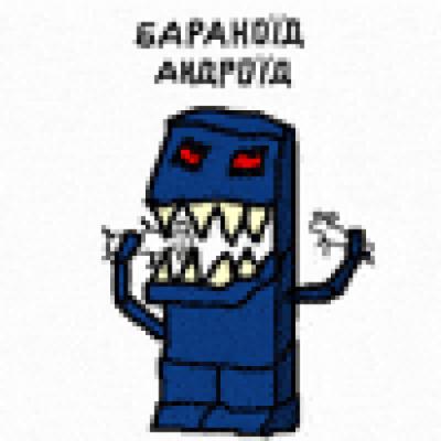Avatar of Andriy Prokopenko, a Symfony contributor