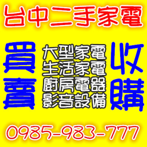 Avatar of h0985983777