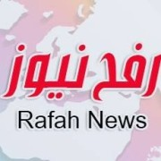 صورة مدير التحرير