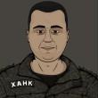 XAHK52rus