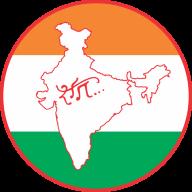 Raag Bharat Staff