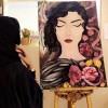 avatar for أريج عبدالله