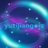 yuzijiangorz